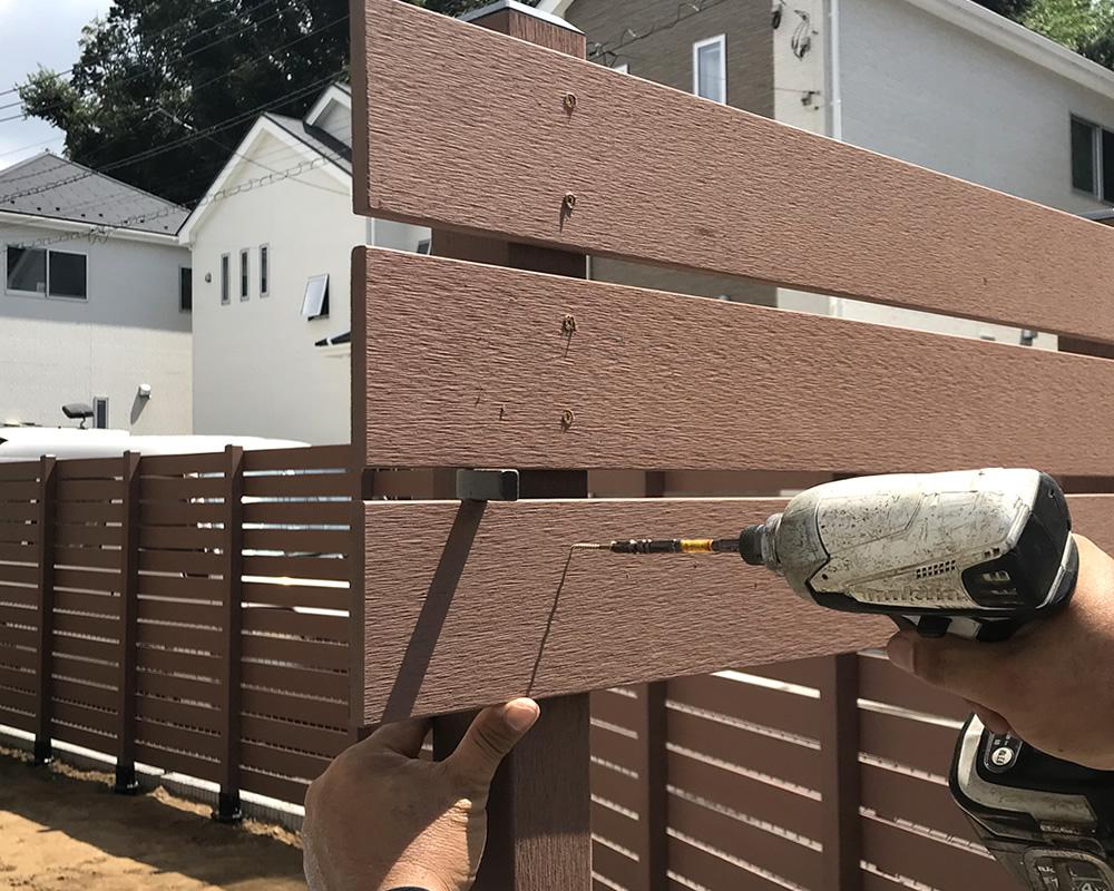 端部のフェンス拡大写真