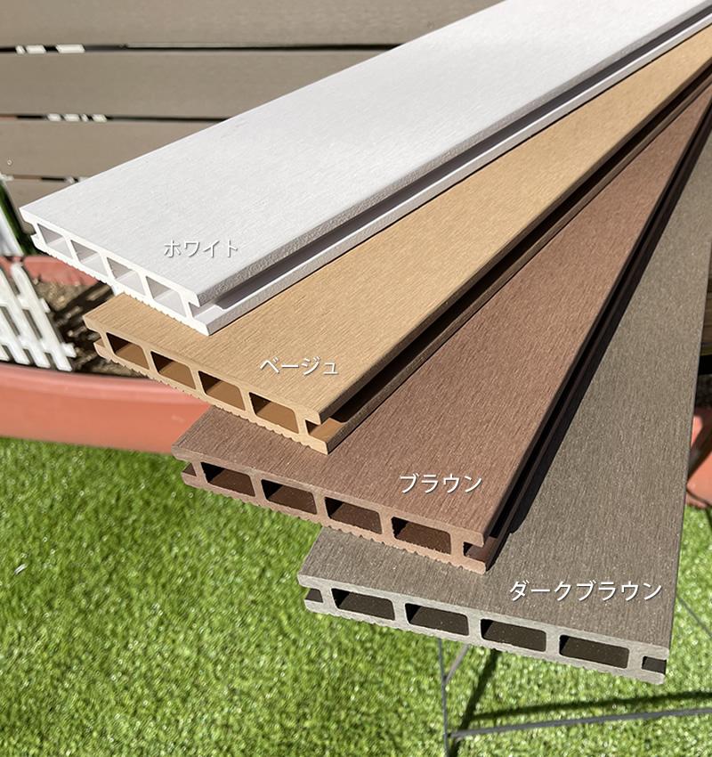 人工木デッキ床板